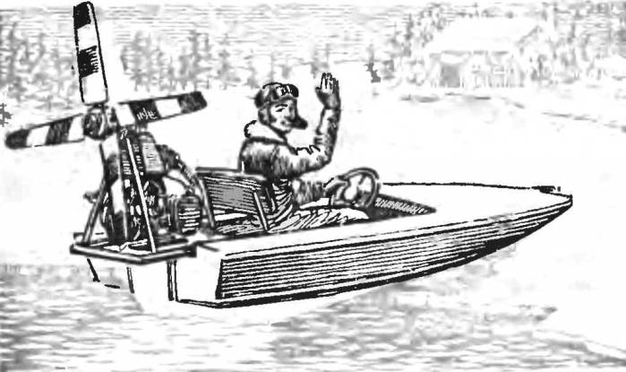 Аэросани-амфибии и аэросани-лыжи