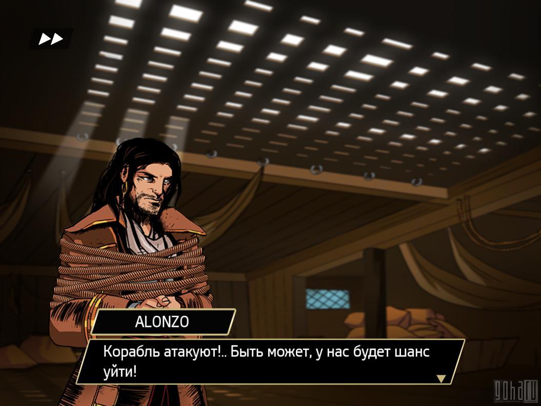 Assassin's creed pirates: под парусом с планшетом