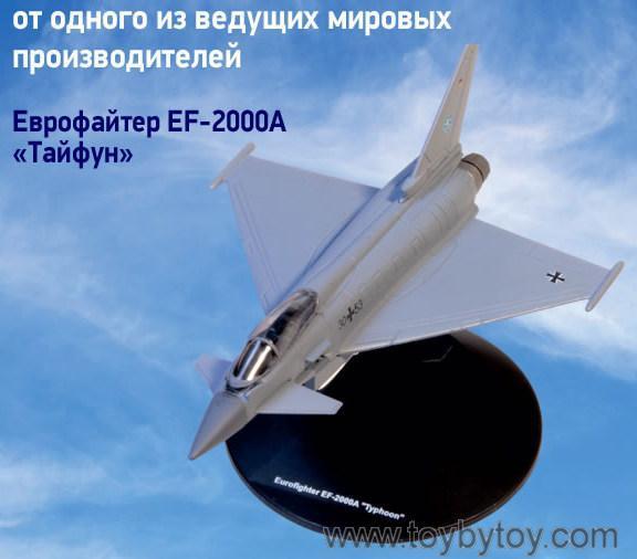 Боевые реактивные самолёты (журнал)