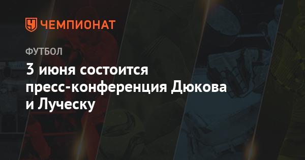 Чемпионат мира league of legends: пресс-конференция