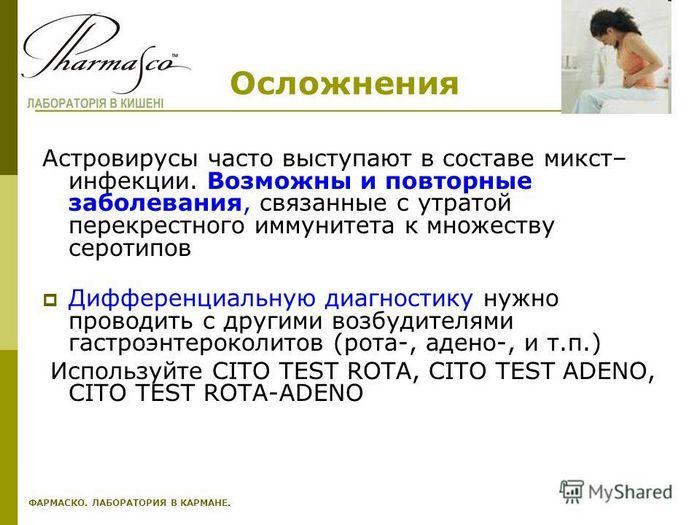Что такое cito анализ?