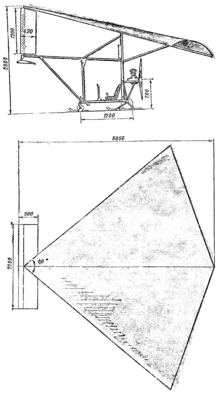 Дельтаплан бс-3