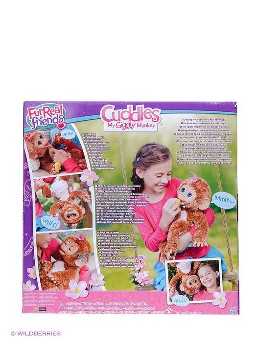 Furreal friends смешливая обезьянка, интерактивная игрушка от hasbro