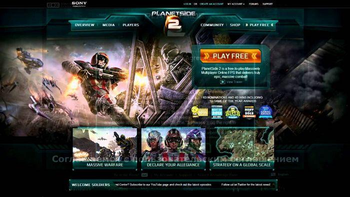Gc 2012: planetside 2 - превью