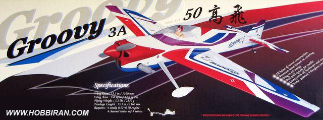 Groovy 50 3d от world model