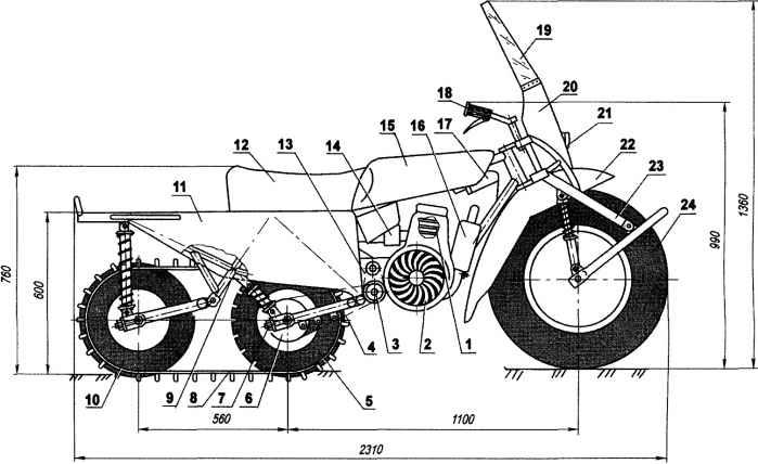 Гусеничный... мотоцикл