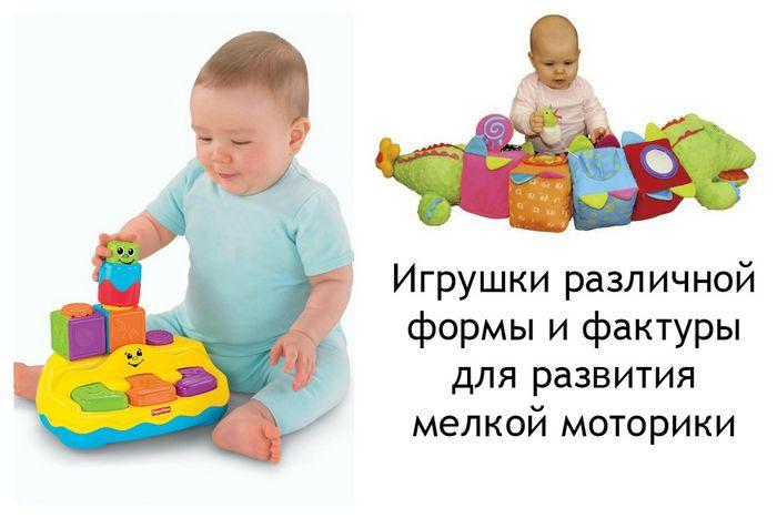 Фото укуса комара у ребенка
