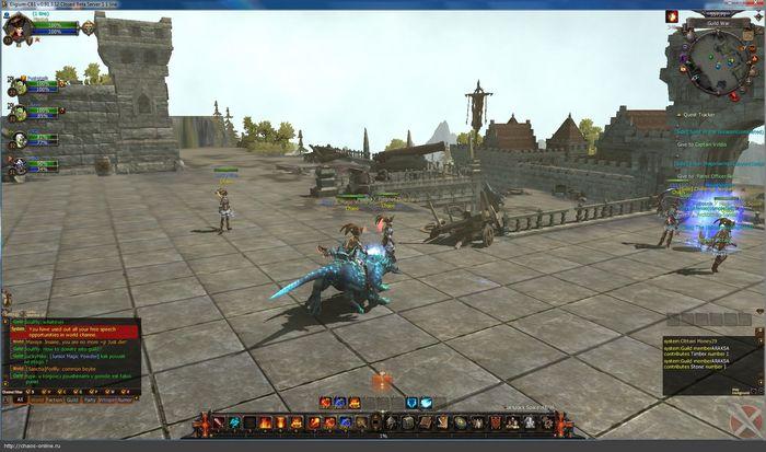 Интервью с гильдией chaos по игре eligium (magic world 2)