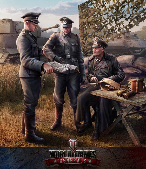 Интервью - wot generals