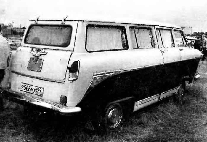 Из «волги» — микроавтобус
