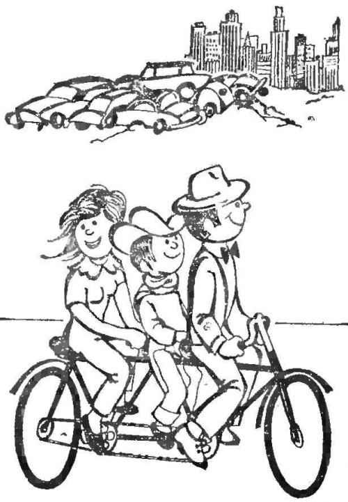 Изобретайте велосипед