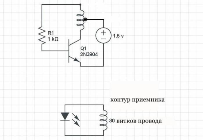 Электроэнергию... по воздуху