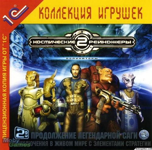 Космические рейнджеры hd революция - возвращение легендарной игры