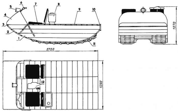 «Лодка»-снегоход