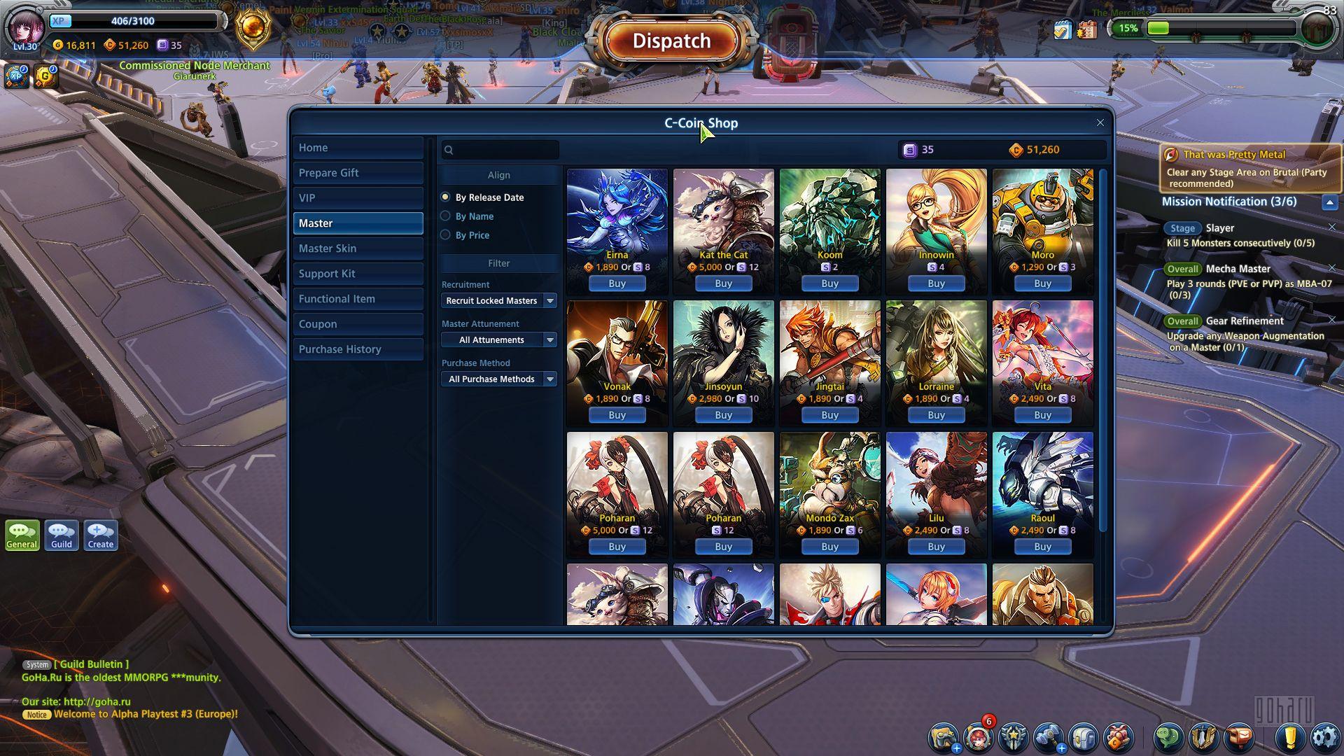 Master x master - обзор игры после трех альфа-тестов