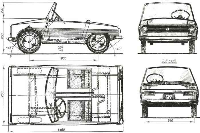 «Мечта» - автомобиль дошкольника