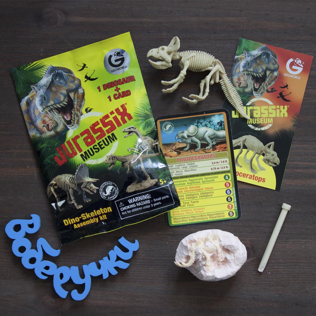 Мини-обзор игровых наборов «скелет динозавра» и «яйцо динозавра» от geoworld