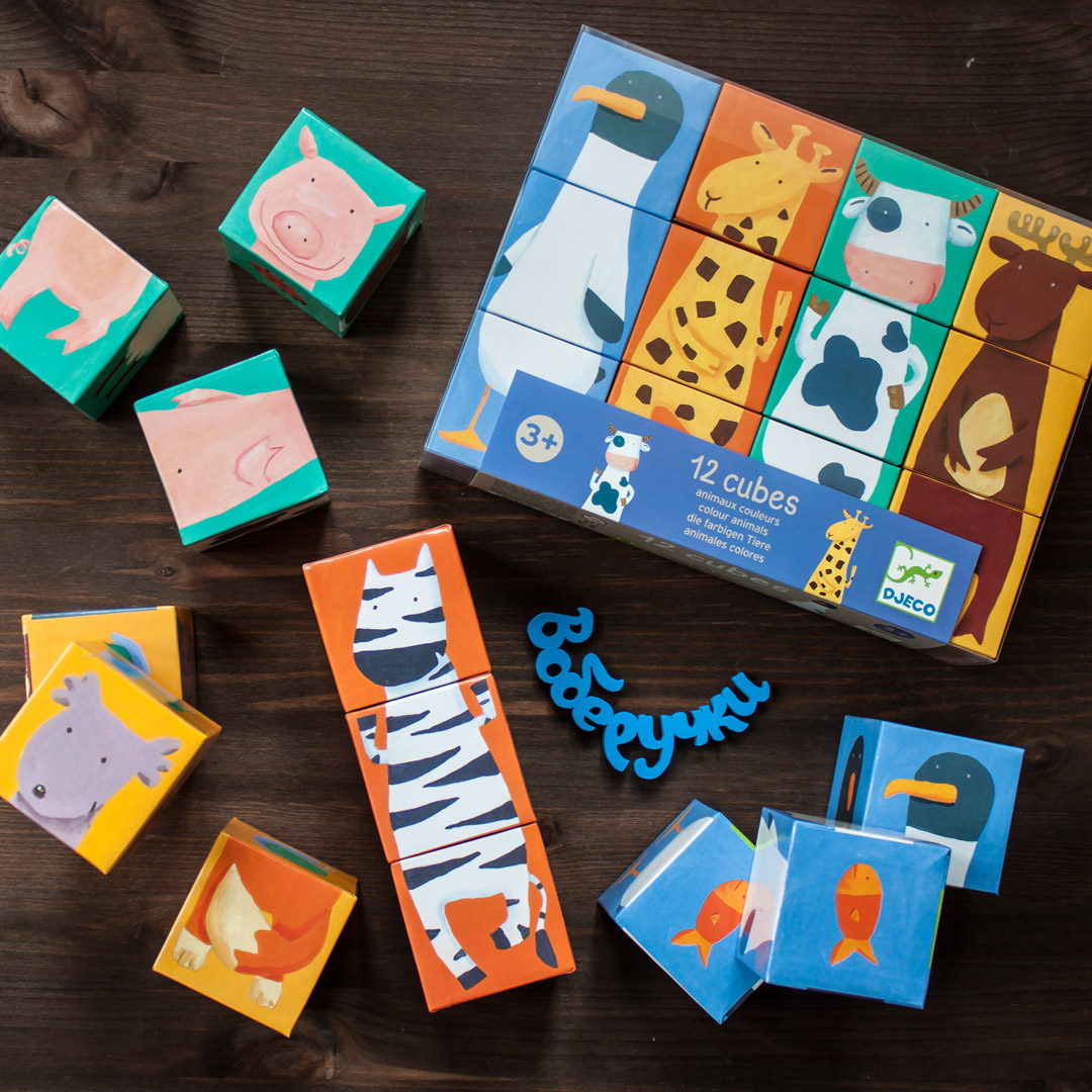 Мини-обзор кубиков «животные» от djeco