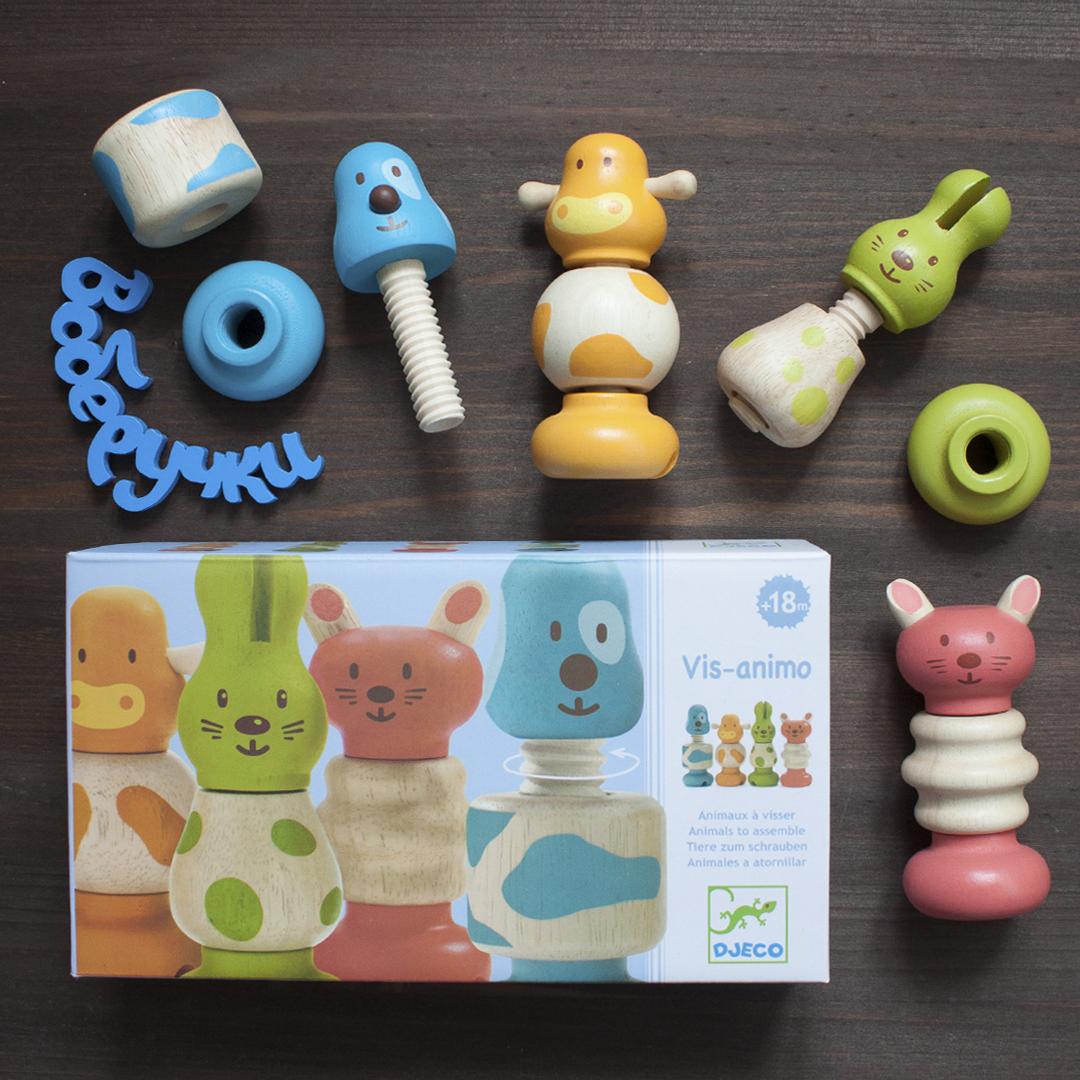 Мини-обзор набора игрушек «животные» от djeco