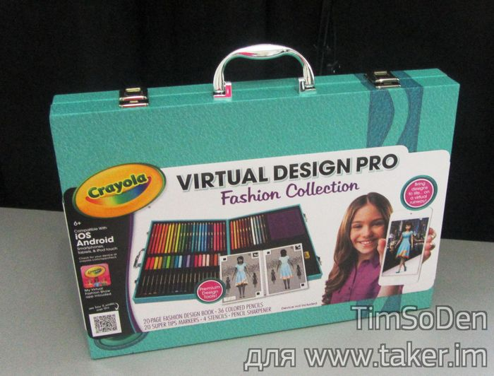 Модный набор virtual fashion show от crayola