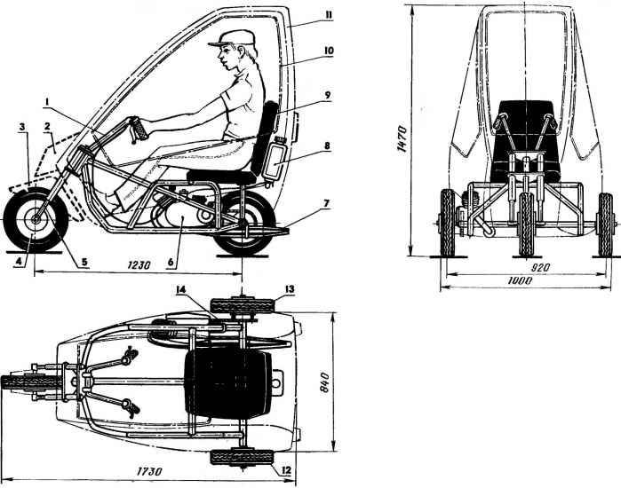Мокик на трех колесах
