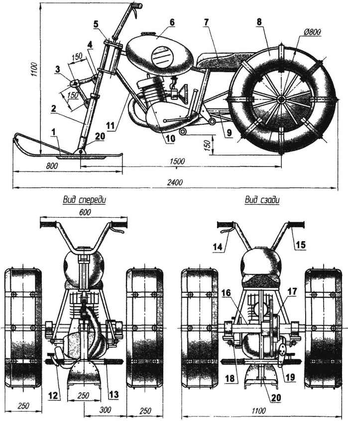 Мотоцикл для первопутков