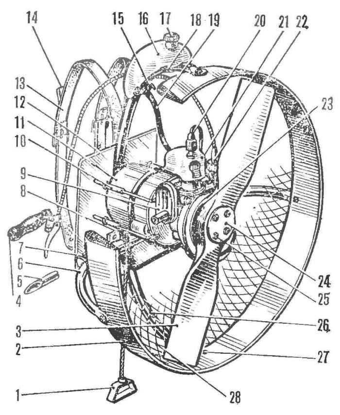 Мотор для карлсона