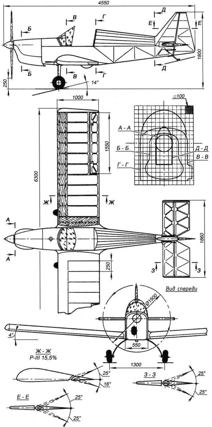 Мы строим самолет («арго-02»)