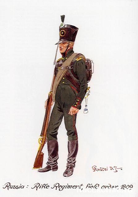 Наполеоновские войны 32