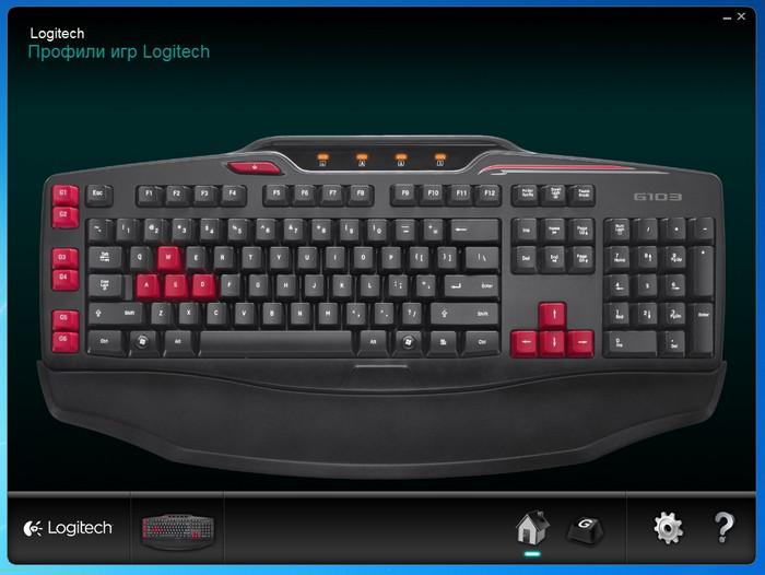 Обзор клавиатуры logitech g103 gaming keyboard