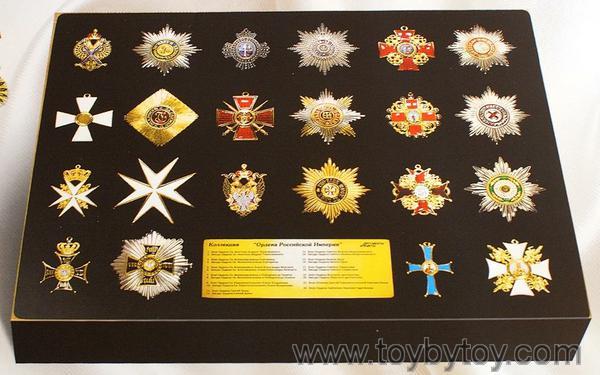 Ордена российской империи, выпуск 1