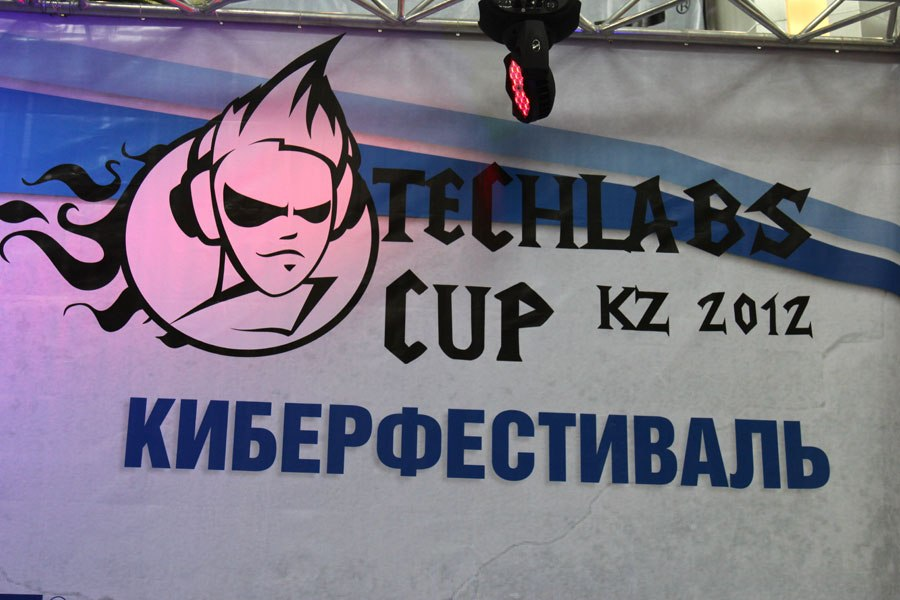 Отчет о фестивале techlabs cup 2012 kz
