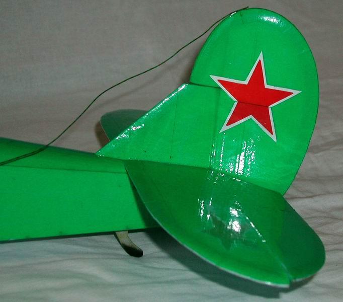 Parkflyer - своими руками