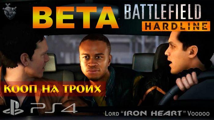 Первый взгляд на battlefield 3