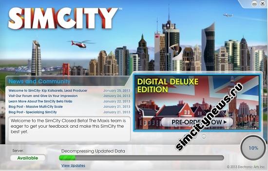 Первый взгляд на simcity (2013)
