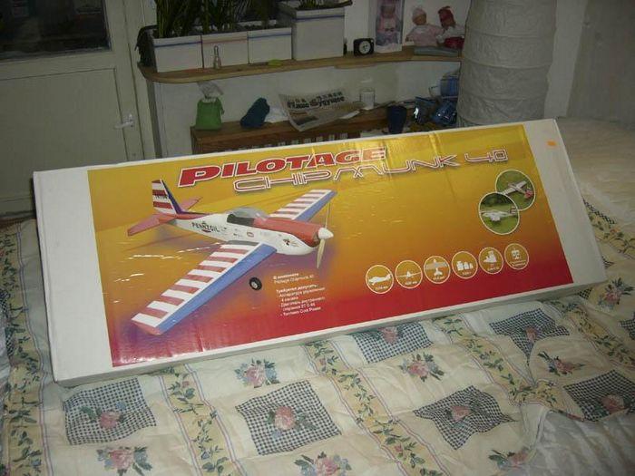 Pilotage chipmunk 40 arf