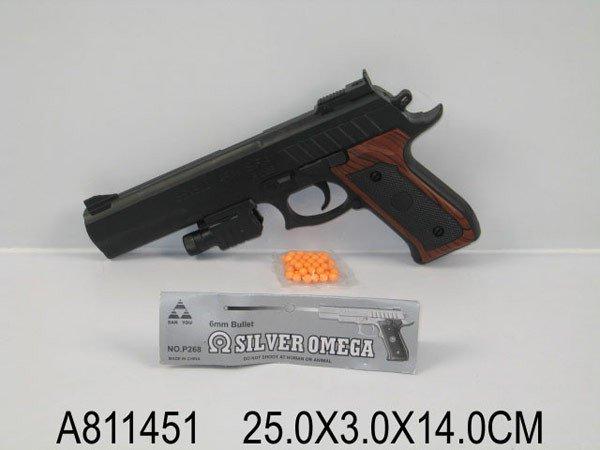 Пистолет с пульками кондор