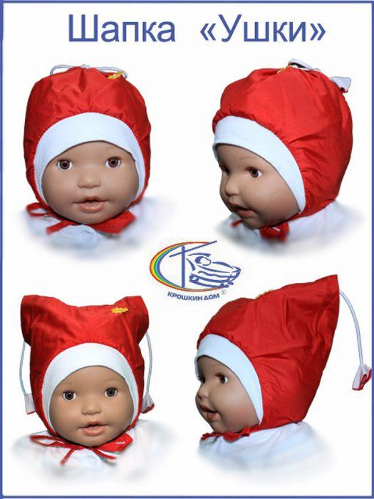 Полезные аксессуары для кроватки малыша