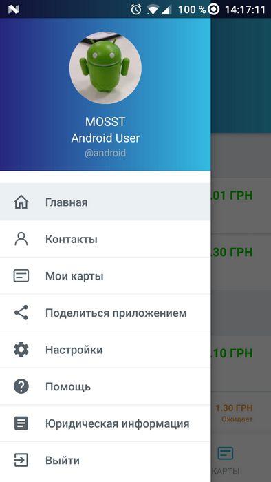 Полезные приложения для планшета в помощь туристу