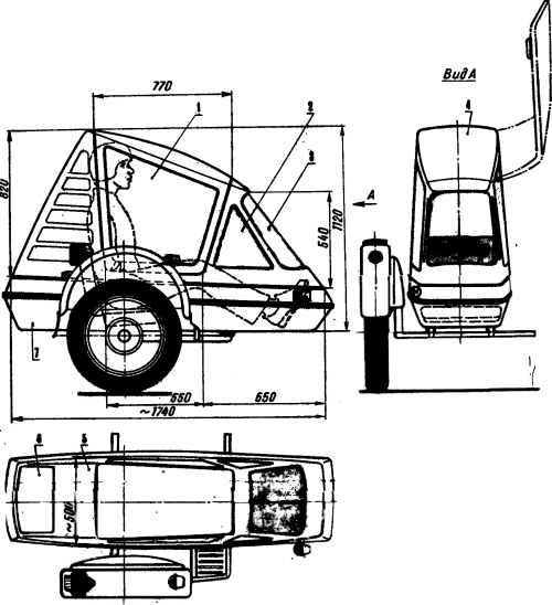 Прицеп-«лимузин