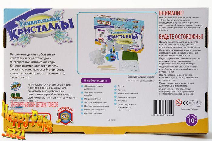 Qiddycom, детские развивающие наборы qiddycome, наборы для исследований, развивающие наборы для детей