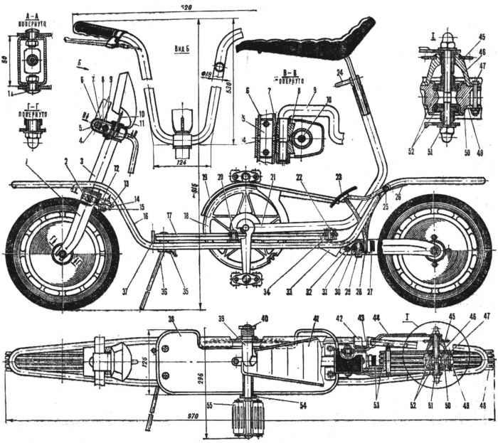 Роллер-вело