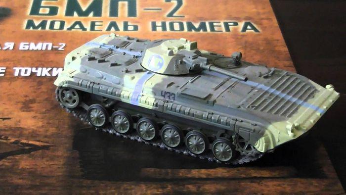 Русские танки №92. бмп-2, обзор журнала, фото