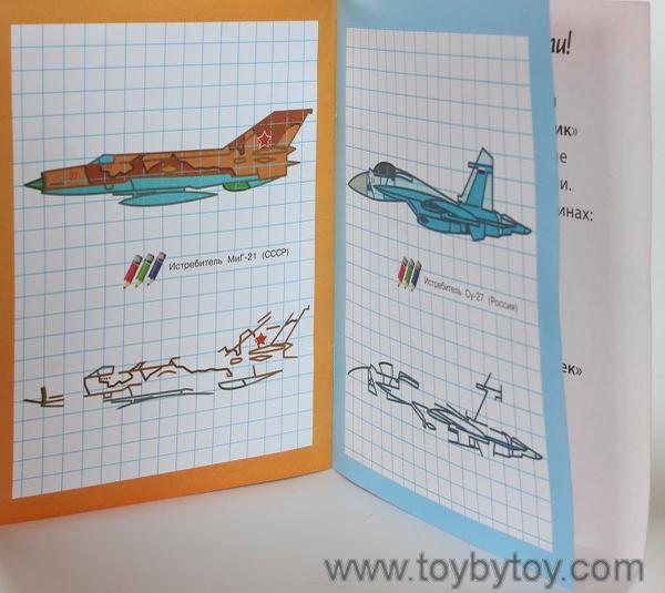 Самолёты и танки. рисуем по клеточкам