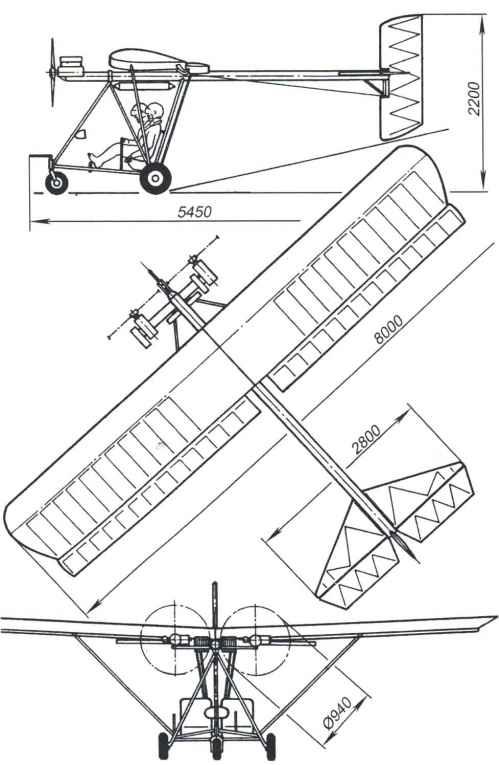 Школа авиаконструктора (часть 4)