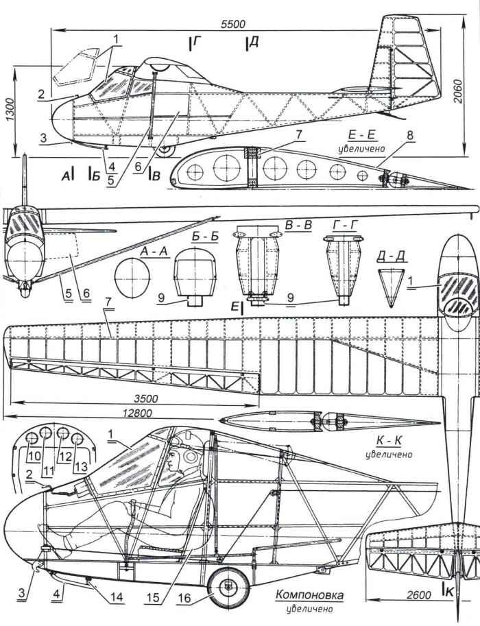 Школа авиаконструктора (часть 5)
