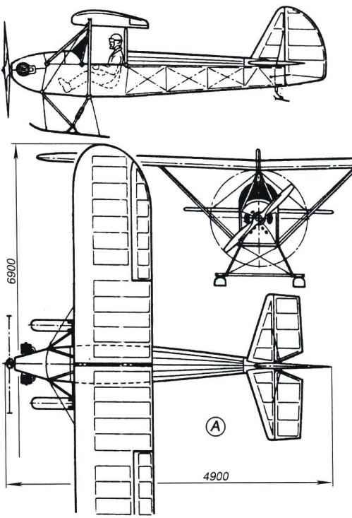 Школа авиаконструктора