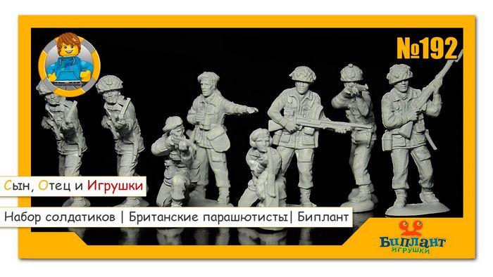 Солдатики биплант - обзор наборов
