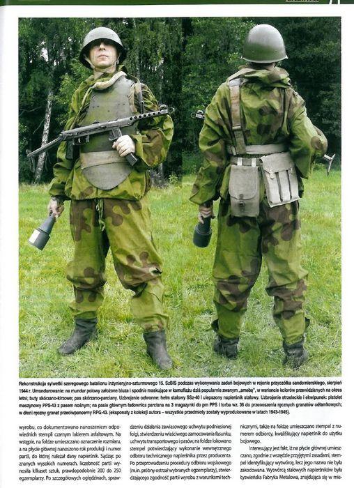 Солдаты великой отечественной войны №40. десантник ввс ркка, 1943 г.
