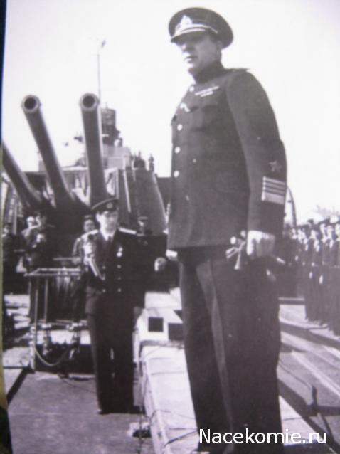 Солдаты вов 17. офицер вмф